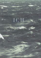 Ich Magazin_975 #100 TOWN-HO